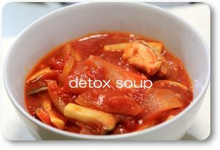 デトックススープ