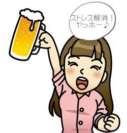 アルコールの肌への影響?
