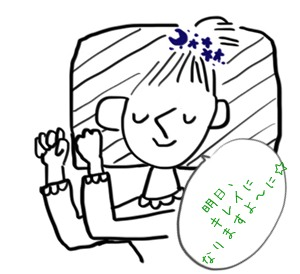 睡眠時間の理想