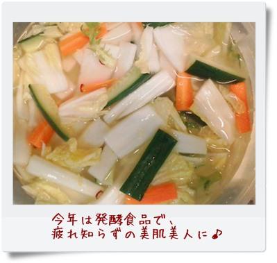 水キムチ作り方