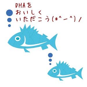 青魚の栄養