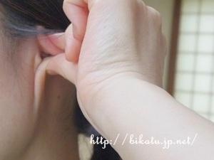 耳ヨガの方法