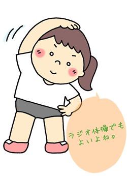 副腎の疲れ防止