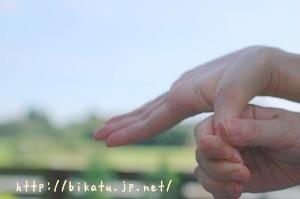 冷え解消の指ストレッチ