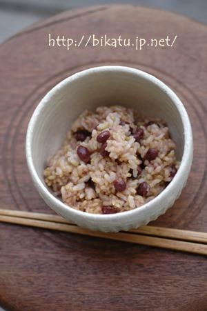 寝かせ玄米の炊き方