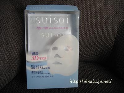 カネボーシートマスク
