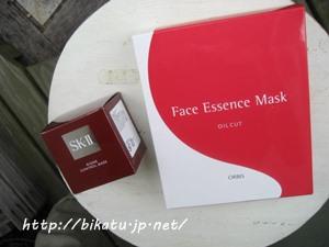 オルビスのフェイスマスク