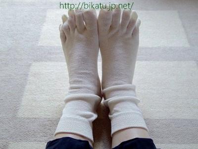 シルク靴下1枚目