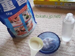 ひざの黒ずみガサガサ改善IMG_0028-003