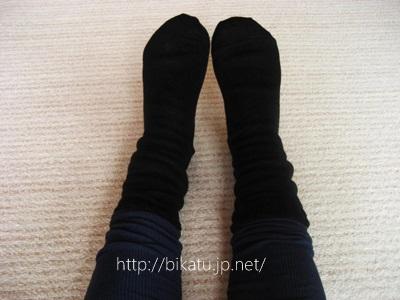 冷えとり靴下のシルクレギンス