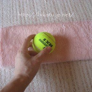 テニスボールダイエット方法