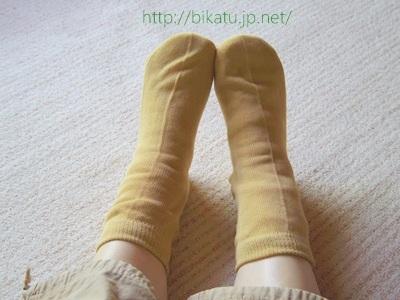 冷えとり靴下はダサい?