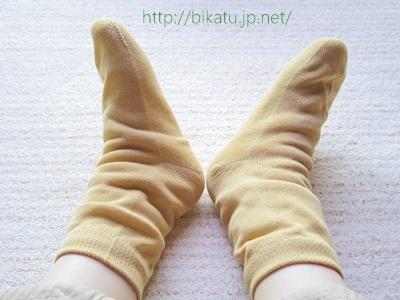 かわいい冷えとり靴下