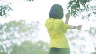 体温を上げる運動