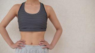 50代女性の筋肉